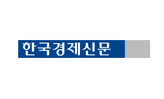 The Korea Economic Daily